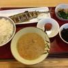 外食レパートリーNo.1○○食堂!