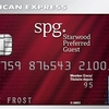解約を逃れた妻のSPGアメックスで年会費以上の無料宿泊予約!カード更新まで時間があるならまずは通常予約がおすすめ