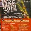 【ライブ】HOTLINE2012 8月26日ライブレポート!!