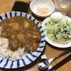 カレーライス・温野菜