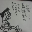 ほほえみデブの映画・特撮・アニメ報告!