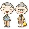 年を取ること、老いていくことは、未知との遭遇