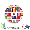 豪ドル円 短期トレード