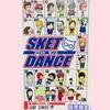 SKET DANCE神回クイズ【ガチャガチャ】