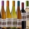 ごくごくシンプルな「ワインの選びかた」