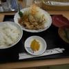 いつもの生姜焼き定食