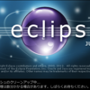 Eclipse 4.2 Junoを日本語化する方法