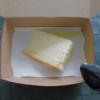 前首相もお誕生日のお祝いケーキはこのお店 マレーシアのチーズケーキ専門店『シークレットレシピ』
