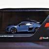 Audi公式ミニカー Audi Collection (アウディコレクション)  Audi R8 Coupé MY19, Kemora Grey, 1:43