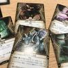 【ボードゲーム】あのアーカムホラーがカードゲームに!「アーカムホラー ザ・カードゲーム 完全日本語版 (Arkham Horror: The Card Game)」ファーストレビュー!