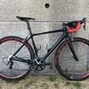Zwift - BikeRadar Mission / Fulcrum SPEED 40C
