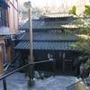 【南小国町】黒川温泉 地蔵湯~静かな温泉地の静かな空間!時を忘れてゆったりと