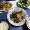 3/6 おうちばんごはん〜アクアパッツァと産直とアケコンと〜