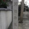 和歌山市鷺ノ森明神丁「朝椋神社(あさくらじんじゃ)」までツーリング
