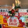 新春SALE開催中!!新着ベビーカー&チャイルドシート買取ご紹介♫