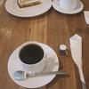 日常を忘れる素敵なCafeでした。iijima coffee@千葉県花見川区柏井 初訪問