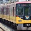 京阪電車、京阪線・大津線で開業110周年記念ヘッドマークを掲出!