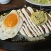 上野『ステーキのくいしんぼ』ででかい肉を食う