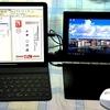 """「iPad Pro12.9"""" 2018」と「Duet Display」と「筆まめ」"""
