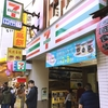 台湾のコンビニではレジ袋有料です