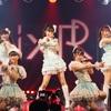 AKB48小栗有以ら美少女5人組・IxR、オンラインライブを開催「アイドルの王道を極めるグループに!」