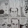 ビビアーノ、まさかの日本再参戦表明。高谷・小見川挑戦者問題もあるが久々明るい話題。