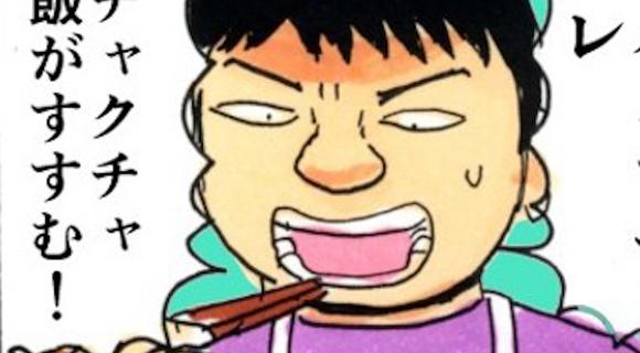 【意外】えのき茸のステーキが絶品すぎた【DJメシ】