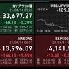 【ドキプラの🇺🇸米国株】4月13日 損切り決断❗️
