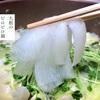 大根のビロビロ鍋