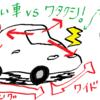 日産R33スカイラインGT-R | Nissan Skyline GT-R BCNR33
