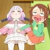 【愛爆発】小林さんちのメイドラゴンS第3話 感想【メイドが先か、メイド服が先か】