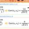 Pythonを使って多変量時系列データの因果関係を可視化 〜インパルス応答関数〜