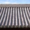 瓦の種類。神社やお寺などの古建築の瓦はとっても重い!瓦のいろは。~日本建築の見方~