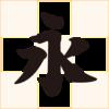 フォント(書体)の本当の話/ダイナフォント超極太楷書体