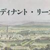 【連載】「フェルディナント・リース物語」WEB掲載開始