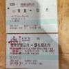 11 アパヴィラホテル仙台駅五橋