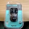 Logicool ワイヤレスマウス M546BDを購入