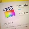 Final Cut Pro購入