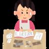 家計簿を見ながら反省会。使用している家計簿アプリ『Zaim』をご紹介