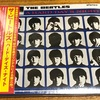 A Hard Day's Night(ハード・デイズ・ナイト)/ The Beatles