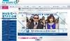 10/13放送、「Mステ 2時間SP」に嵐&Sexy Zoneが出演決定