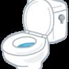 水洗トイレのポタポタ水漏れを修理