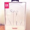【レビュー】Beats X ワイヤレスイヤホンを購入!使い心地や性能の評価