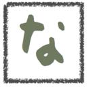 namjun's blog