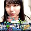 小島愛子まとめ2020年12月17日 木曜日【2020年最後の僕の太陽公演に出演した日】(STU48 2期研究生)