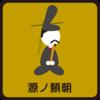 いざ明朝体へ!オープンライセンスフォント「源ノ明朝」がリリース