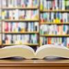 素晴らしすぎる『図書館』📚