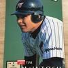 プロ野球カード記録 その3