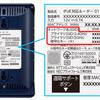 スマホを買う前に知っておきたいWi-Fiの規格と世代【IEEE 802.11n / ac / ad/ ax】