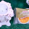 【なめらかバスクチーズケーキ】ファミリーマート 3月31日(火)新発売、ファミマ コンビニスイーツ 食べてみた!【感想】